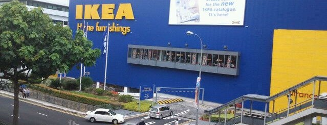 IKEA Restaurant is one of Lugares favoritos de 冰淇淋.