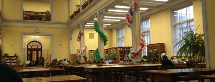 Фундаментальная библиотека СПбГПУ is one of Политех.