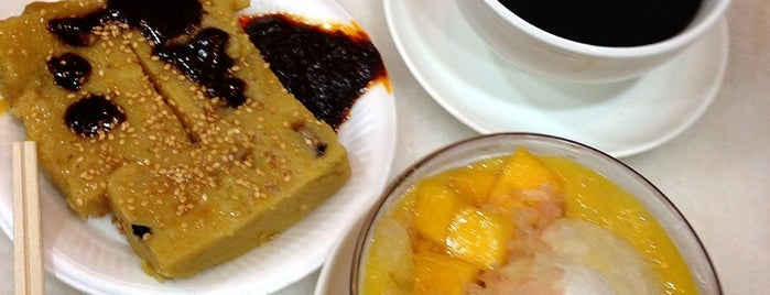 Mei Heong Yuen Dessert 味香园 is one of Singapore: business while travelling.