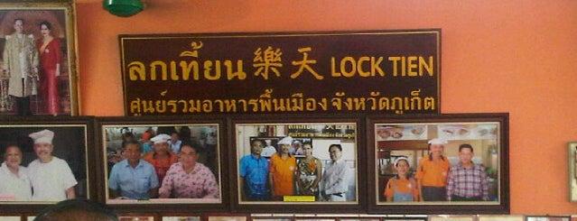 ลกเที้ยน is one of Ichiro's reviewed restaurants.