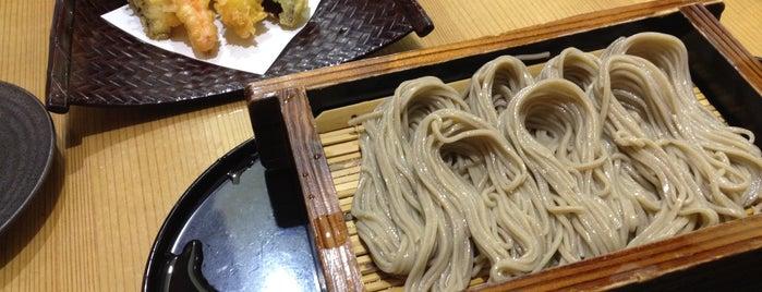 Kojimaya is one of 新潟.