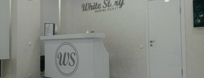 Стоматология White Story is one of Сп2.