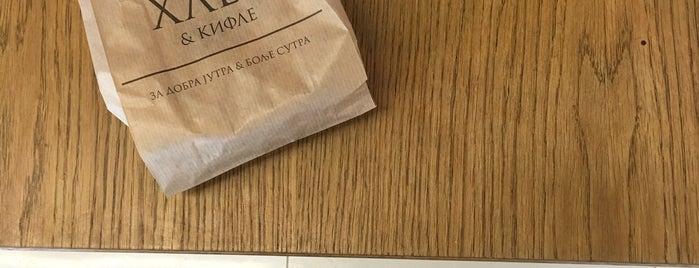 Кафетерија | Kafeterija is one of สถานที่ที่ TnCr ถูกใจ.
