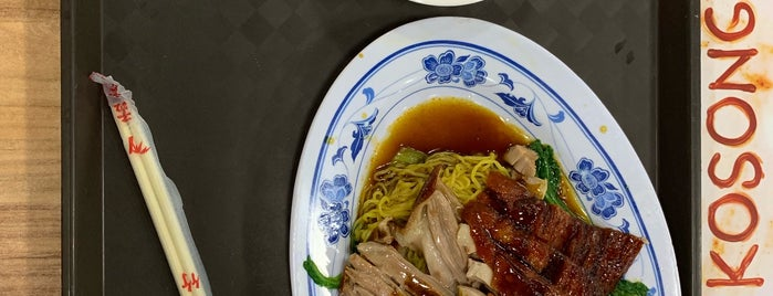 Choo Chiang Roasted Meat Noodle House 珠江烧腊面家 is one of HungryHungryPopos.