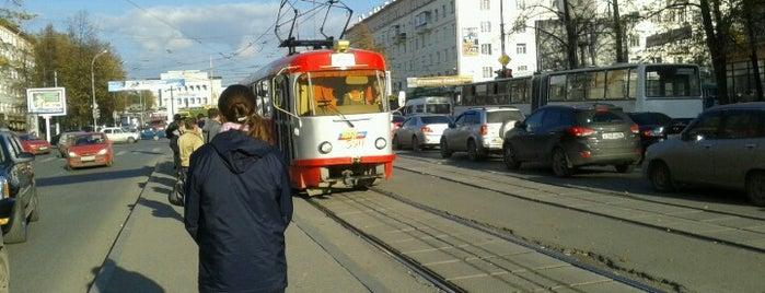 Трамвай № 4 is one of Orte, die Taras gefallen.