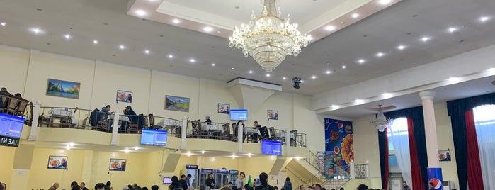 Central Asian Plov Center is one of Uzbekistan.