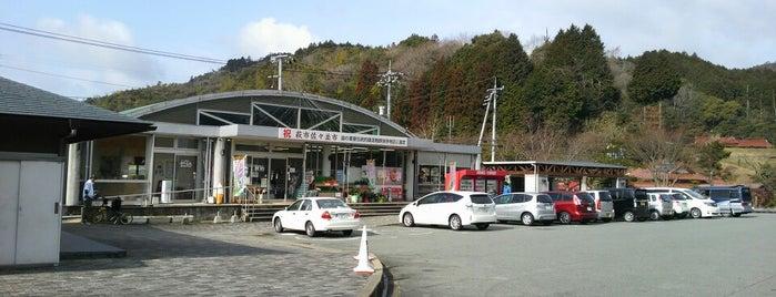 道の駅 あさひ is one of 道の駅.
