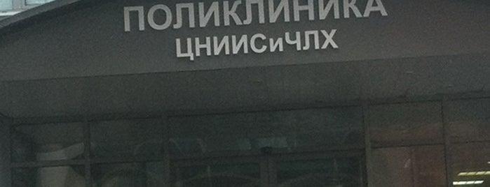 Центральный научно-исследовательский институт стоматологии и челюстно-лицевой хирургии (ЦНИИС и ЧЛХ) is one of Jano 님이 좋아한 장소.