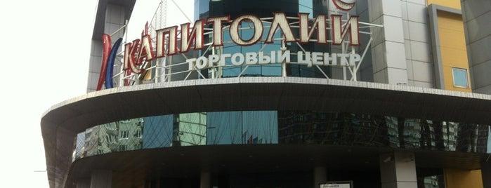 ТРК «Капитолий» is one of Дмитрий 님이 저장한 장소.