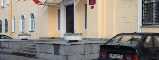 УМВД по Калининскому району is one of Dobera'nın Beğendiği Mekanlar.