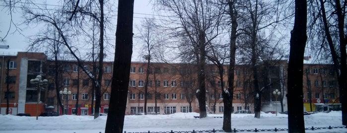 Игрушки Оптом is one of Детские магазины Ярославля.