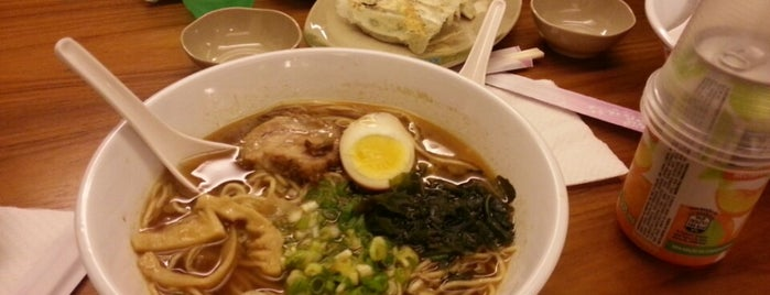 Ramen Ya is one of Sp.