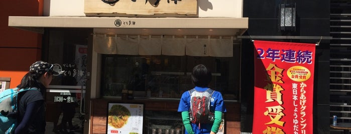 からあげ とり多津 三田駅前店 is one of 田町ランチスポット.