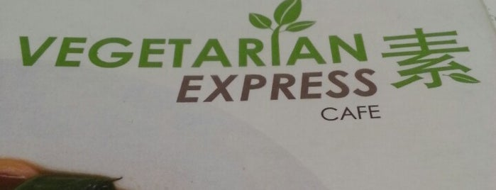 Vegetarian Express Cafe is one of MAC : понравившиеся места.