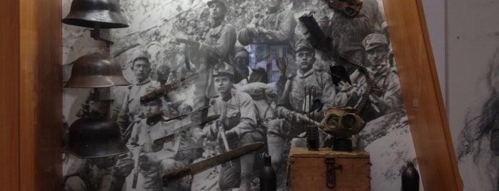 Mostra Permanente della Grande Guerra in Valsugana e sul Lagorai is one of #emozionidelbenessere.