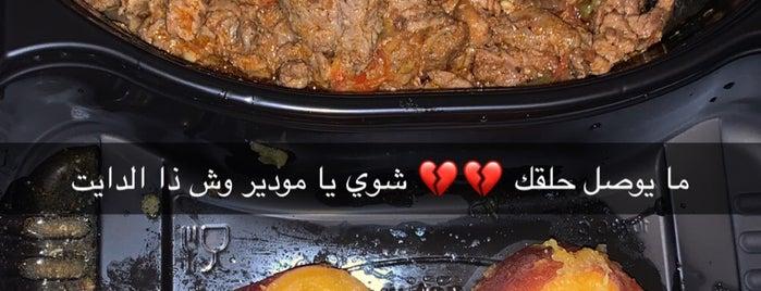 Diet - Riyadh