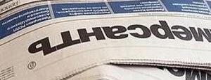 «Коммерсантъ» в заведениях Москвы