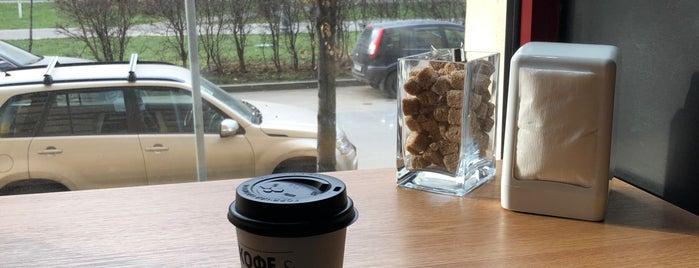 Кофе & Молоко is one of Кофейни из Кофейной карты Москвы.