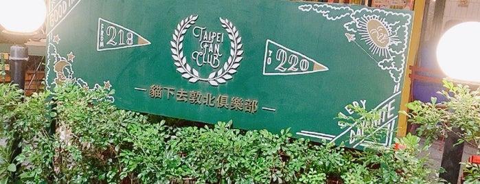 貓下去敦北俱樂部 & 俱樂部男孩沙龍 is one of F&Bs - Taipei & Vicinity, Taiwan.