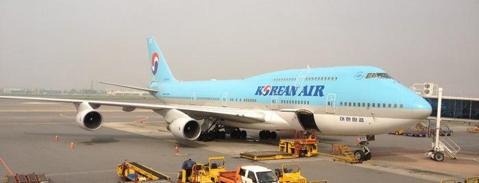 김포국제공항 국내선청사 is one of Part 1~International Airports....
