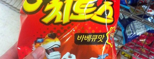 Seoul Foods is one of Lieux sauvegardés par Hillman.