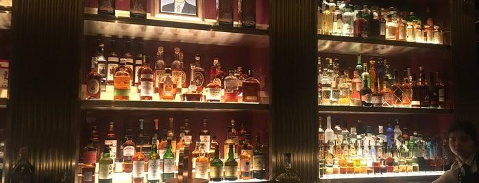 ATLAS Bar is one of World's 50 Best Bars 2017.