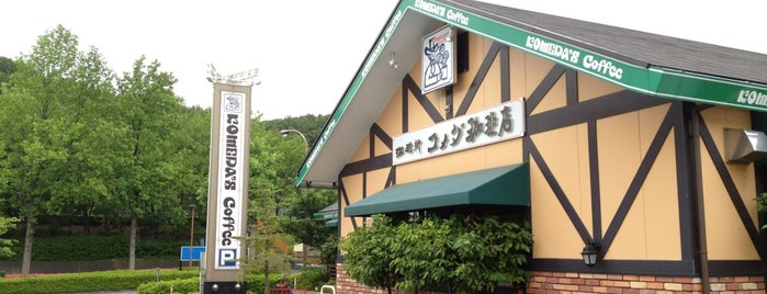 Komeda's Coffee is one of Takanori 님이 좋아한 장소.