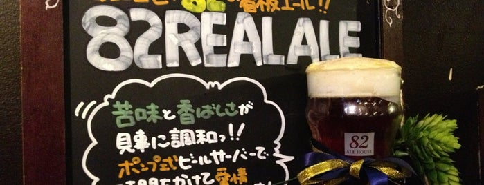 82 ALE HOUSE 新宿三丁目店 is one of Topics for Restaurant & Bar ⑤.
