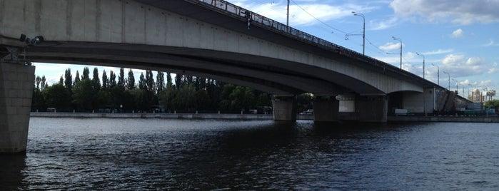 Нагатинский метромост is one of สถานที่ที่บันทึกไว้ของ Таня.