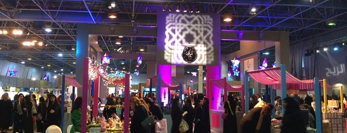 بازار بساط الريح || Busat Alreeh Exhibition is one of Jawaher 님이 좋아한 장소.
