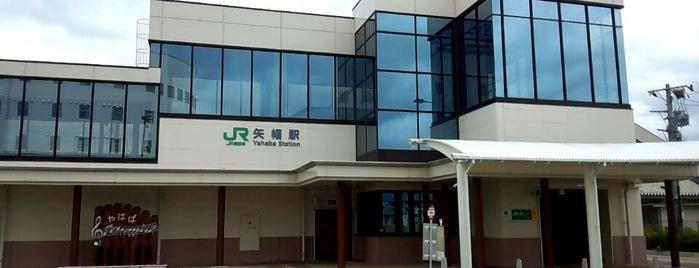 矢幅駅 is one of JR 키타토호쿠지방역 (JR 北東北地方の駅).