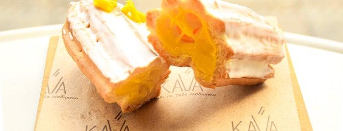 kaVa.coffee•sandwiches is one of Ukraine.