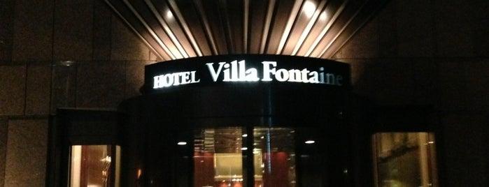 Villa Fontaine Roppongi is one of Stone 님이 좋아한 장소.