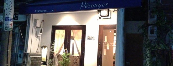Restaurant Pérouges is one of HIROKOさんのお気に入りスポット.