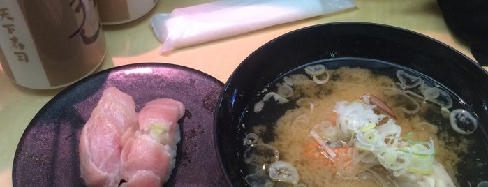 Aragawa Sushi's House is one of To-do Food.