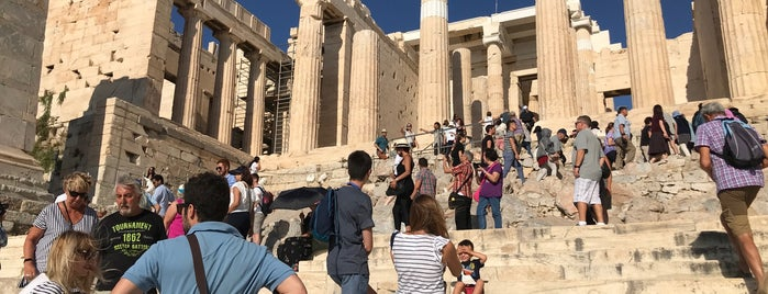Propylaea is one of ATHENS.