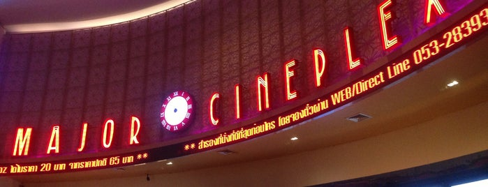Major Cineplex is one of Locais curtidos por 「 SAL 」.