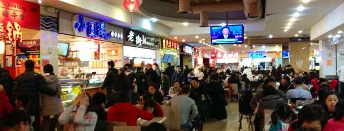 New World Mall Food Court is one of Tempat yang Disukai st.