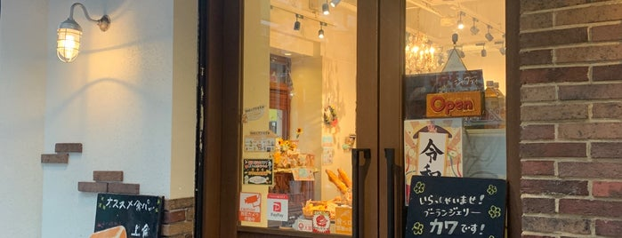 Boulangerie kawa 本町南店 is one of 本町〜心斎橋.