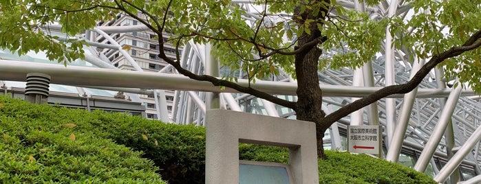旧町名継承碑「常安町」 is one of 旧町名継承碑.
