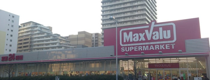 MaxValu is one of 大阪.