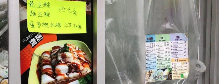 Fu Yuan is one of NY Food Files III.