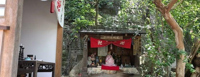 お抱え地蔵 is one of Lugares favoritos de ZN.