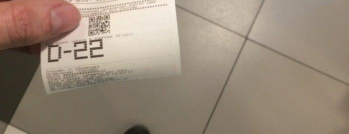 Burger King is one of Tempat yang Disukai Veljanova🦊.