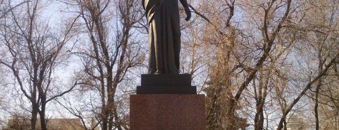 Площадь Индиры Ганди is one of Jano'nun Beğendiği Mekanlar.