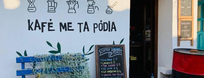 KAFÉ ME TA PÓDIA | Take Away is one of Posti che sono piaciuti a Çağlar.