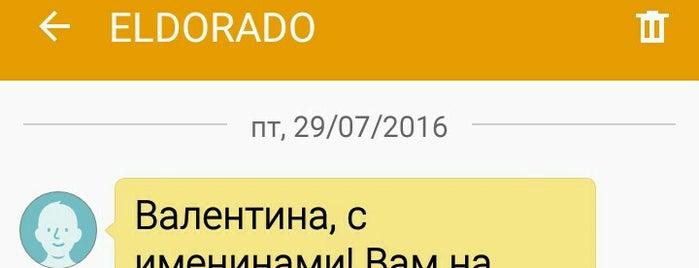 Прогулки По Петербургу is one of Darinaさんのお気に入りスポット.