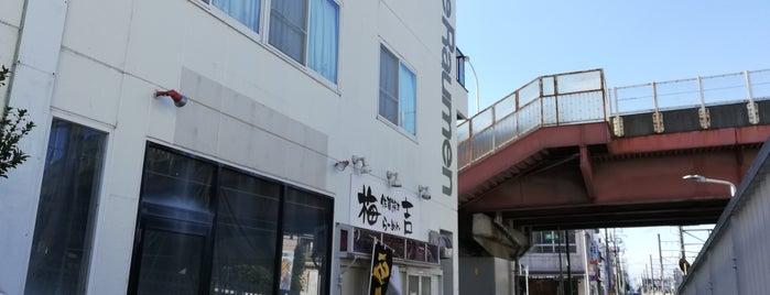 佐賀熊本らーめん 梅吉 is one of lieu a Tokyo 3.