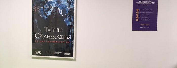 Клаустрофобия is one of Tempat yang Disukai Olya🎀.
