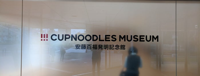 Cupnoodles Museum is one of Tempat yang Disukai Chris.